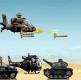 Апач обевой вертолет